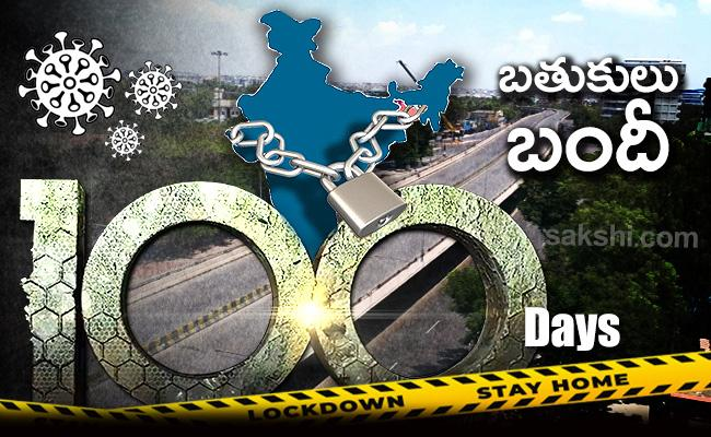 Special Story On Covid 19 Lockdown 100 Days In India - Sakshi