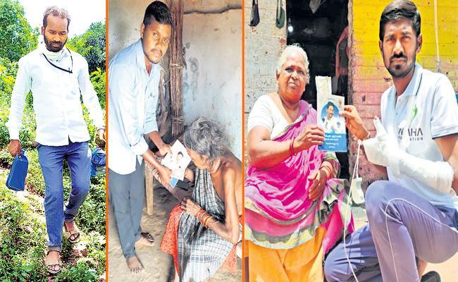Services of village volunteers in Manyam - Sakshi