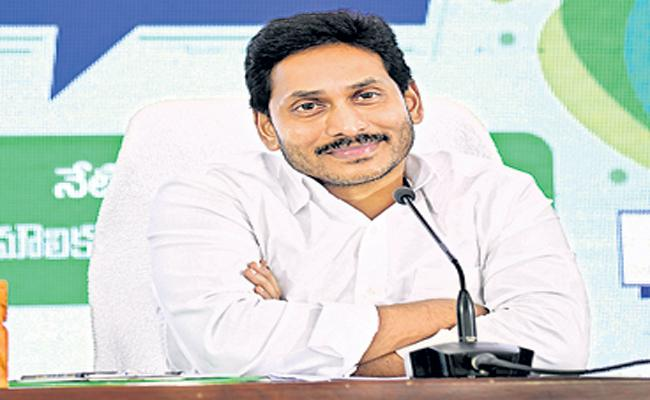 CM YS Jaganmohan Reddy Placed fourth place in most popular cm list - Sakshi