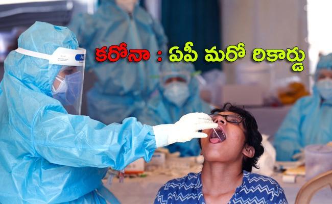 Corona: Andhra Pradesh Conducted 4 Lakh Tests Till Wednesday - Sakshi