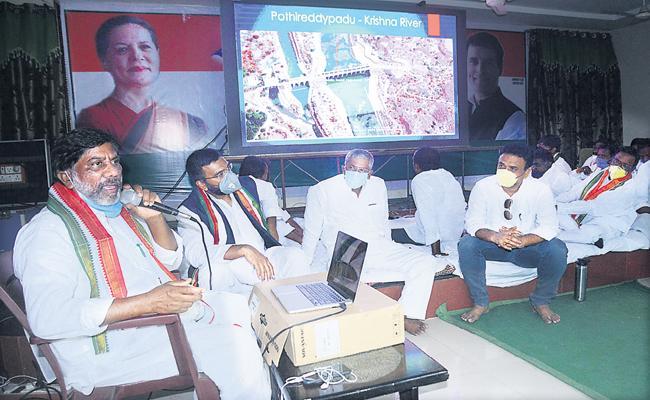 Mallu Bhatti Vikramarka Comments On Telangana Govt - Sakshi