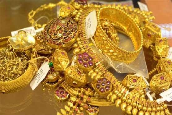 Gold price today - Sakshi