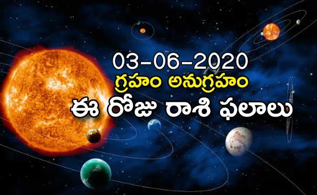 Daily Horoscope in Telugu (03-06-2020) - Sakshi