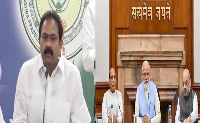 Major Events On 3rd June 2020 - Sakshi