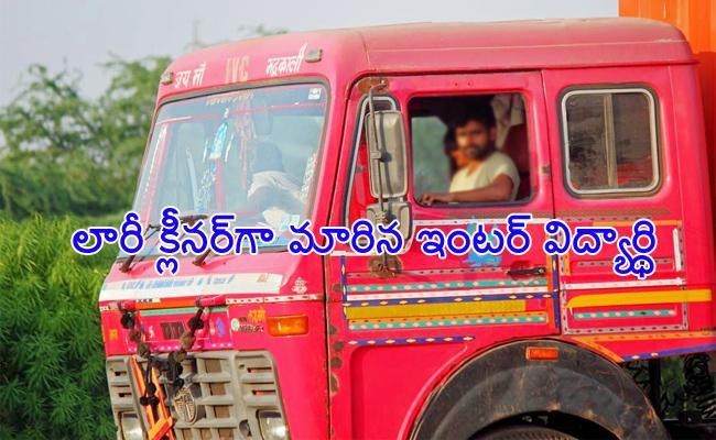 Inter Student Deceased in Lorry Accident Prakasam - Sakshi