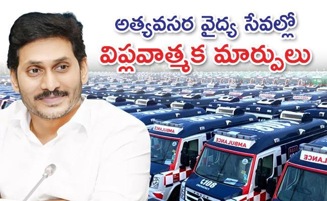 YS Jagan launching fully infrastructured Ambulance services in vijayawada - Sakshi