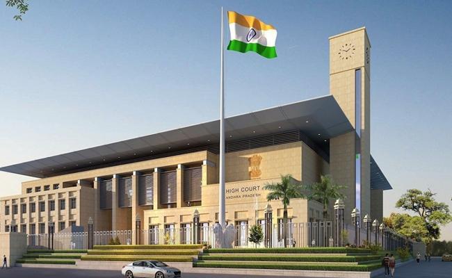 Andhra Pradesh High Court Staff Tests Corona Positive - Sakshi