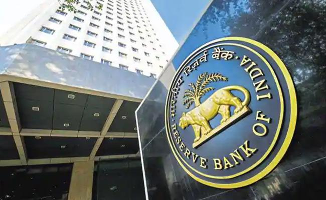 Corona: RBI In Process Of Announce One Time Loan Restructuring Scheme For Certain Sectors - Sakshi
