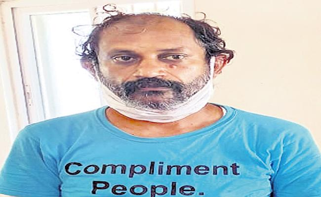 Frauds in the name of margin money - Sakshi