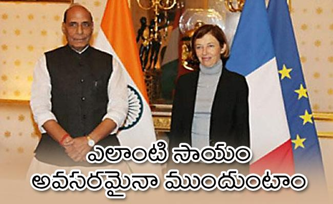 French Defence Minister Extends Steadfast Support To India Over LAC Standoff - Sakshi