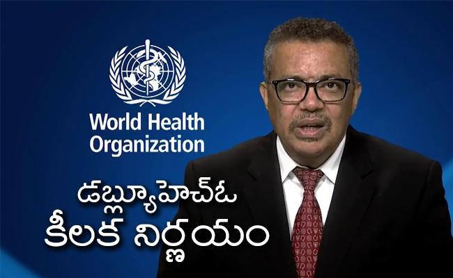 Corona: World Health Organization Visits China On Next Week - Sakshi