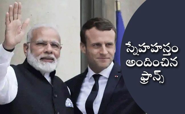 France To Aid India With Concessional Loans Of 200 Million Euro - Sakshi