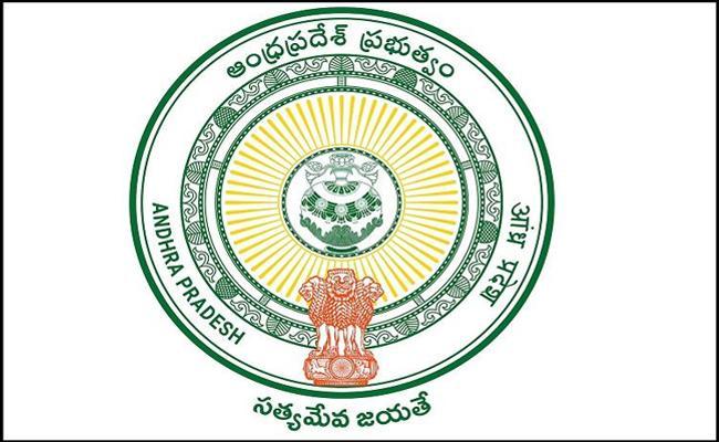 3795 VRO Posts Recruitment Soon In Andhra Pradesh - Sakshi