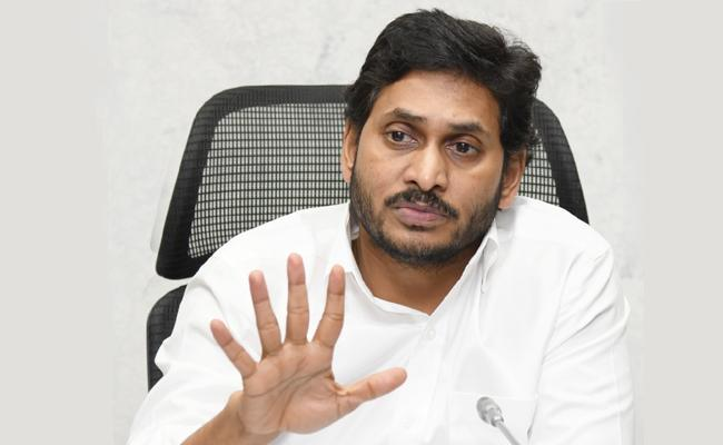CM YS Jagan Review Meeting On Sand - Sakshi