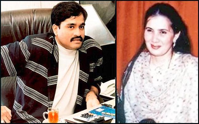 Dawood Ibrahim wife test positive for coronavirus - Sakshi