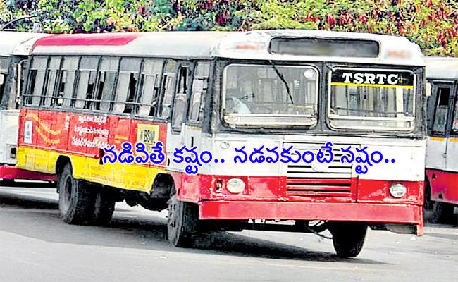 Telangana Government Blockage on City Bus Services in Hyderabad - Sakshi