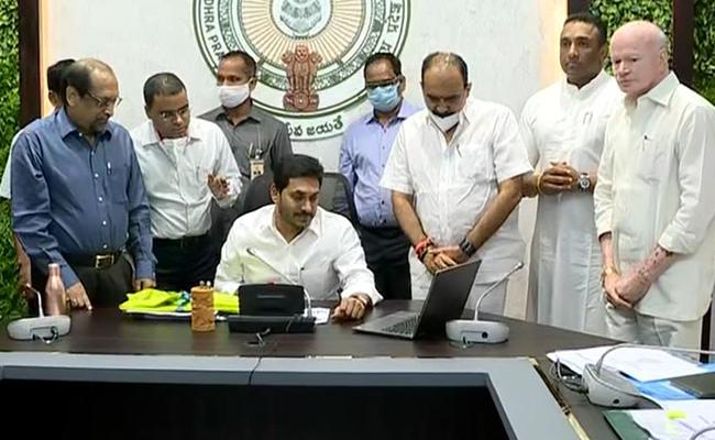 YS Jagan Launches APEMC Online Platform For Waste Material Collection - Sakshi