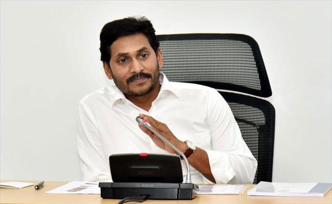 CM YS Jagan Will Start An Online Platform For Waste Management - Sakshi