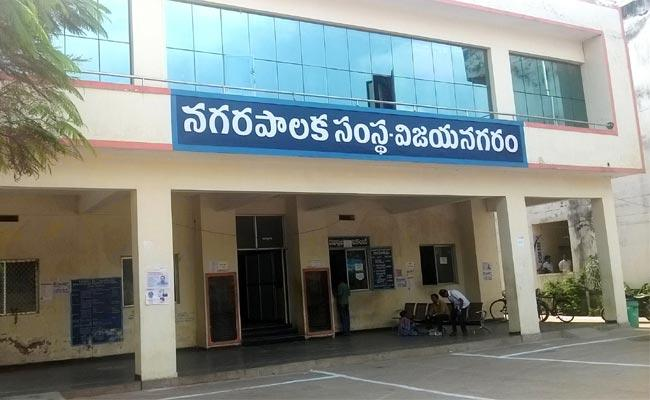 Signature Forgery Of The Vijayanagaram Municipal Commissioner - Sakshi