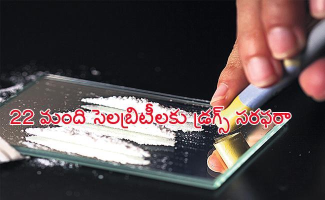 cocaine smuggling Gang Held in Hyderabad - Sakshi