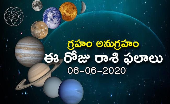 Daily Horoscope in Telugu (06-06-2020) - Sakshi