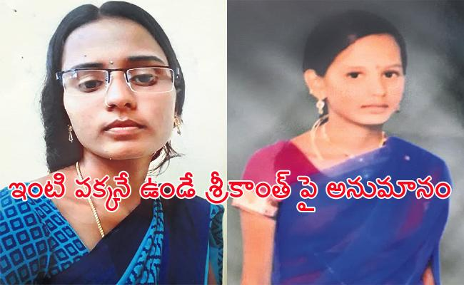 Sisters Missing Case File in Patancheru Hyderabad - Sakshi
