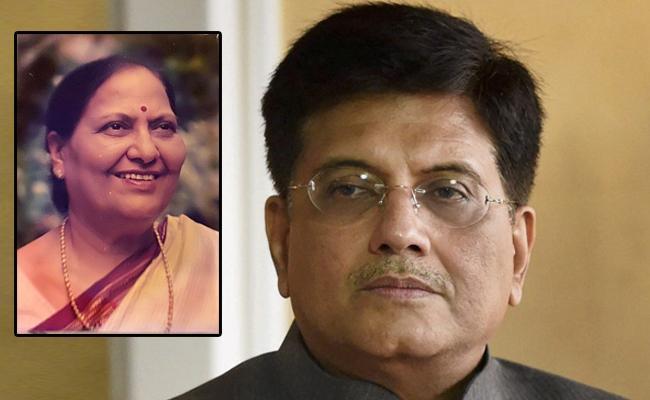 Railway Minister Piyush Goyal Mother Passes Aaway In Mumbai - Sakshi