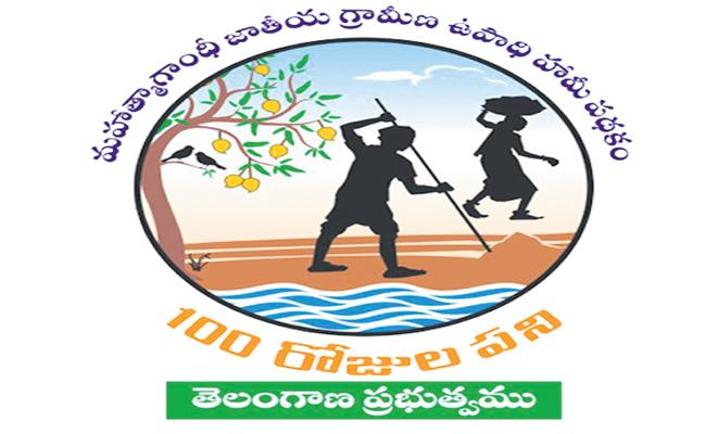 Telangana Government Suspended The 7500 Field Assistant Under Employment Guarantee Scheme - Sakshi