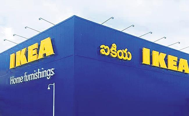 IKEA Store Is Going To Open From 08\06\2020 - Sakshi