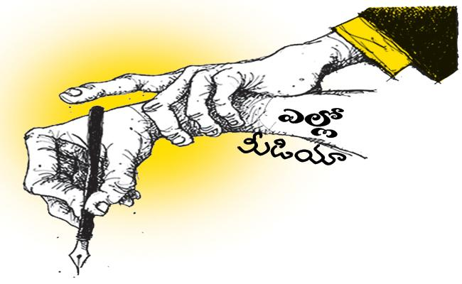 YSRCP MLAs And MPs Fires On TDP And Chandrababu - Sakshi