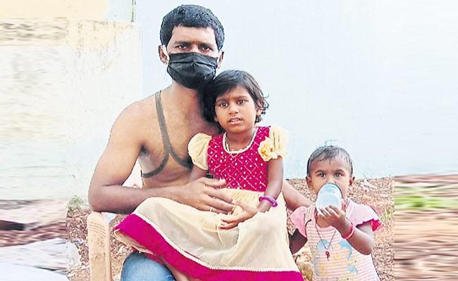 Father Reacts After Sakshi Special Story On His Daughter In Rangareddy District