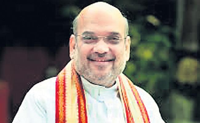 Amit Shah confident of NDA victory In Bihar - Sakshi
