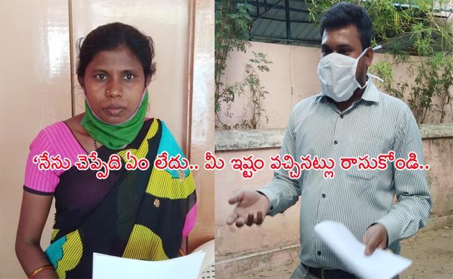 Government Hospital Staff Factionalism in Proddatur YSR Kadapa - Sakshi