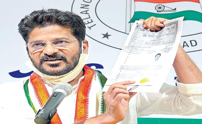 Revanth Reddy Questions KTR About His Ministry - Sakshi