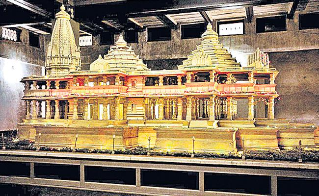 Ram temple construction in Ayodhya to begin on June 10 - Sakshi