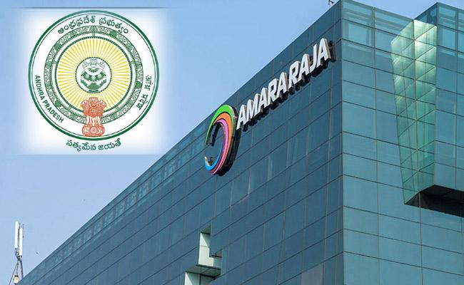 AP Govt Withdraws 253 61 Acres Land from Amara Raja Infratech - Sakshi