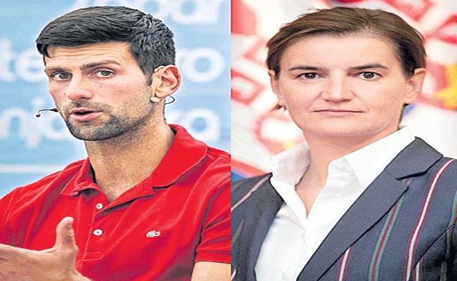 Croatia People Slams On Novak Djokovic - Sakshi