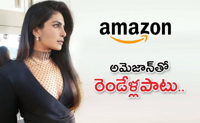 Priyanka Chopra Multi Million Dollar Television Deal With Amazon - Sakshi