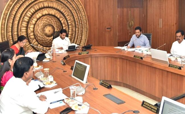 Andhra Pradesh Cabinet Meeting On July 15 - Sakshi