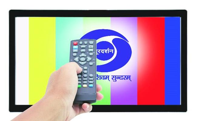Doordarshan Online Classes From 13th July - Sakshi