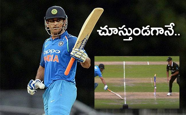 MS Dhoni Runout Breaks Million Hearts As India Crash Of World Cup 2019 - Sakshi
