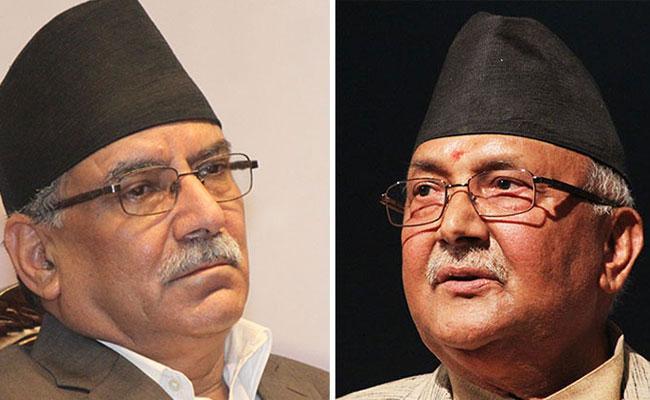 Nepal Communist Party Inching Towards Split - Sakshi