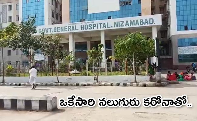 Four Corona Patients Died In Nizamabad Governmnet Hospital - Sakshi