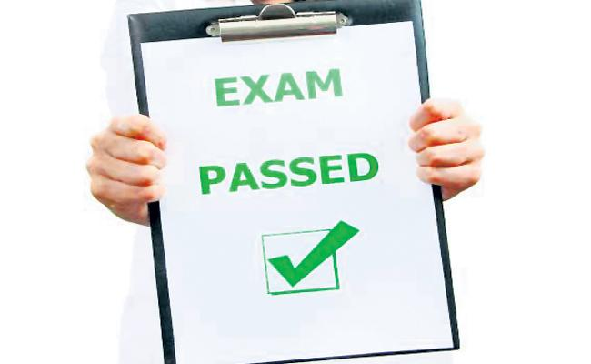 Those who fail in Inter Second Year was pass - Sakshi