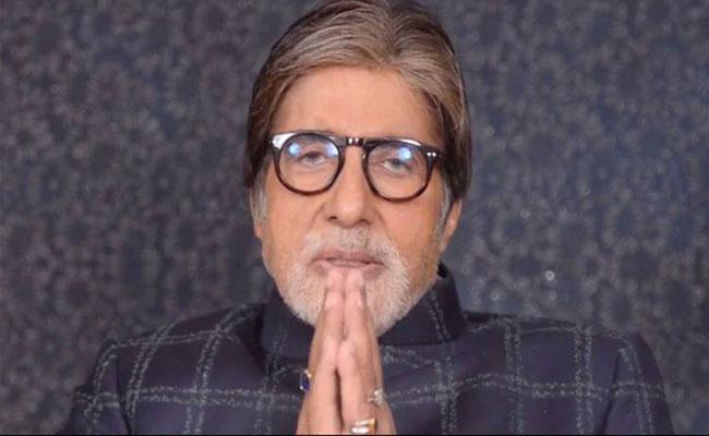 Amitabh Bachchan Tested Positive For Coronavirus - Sakshi