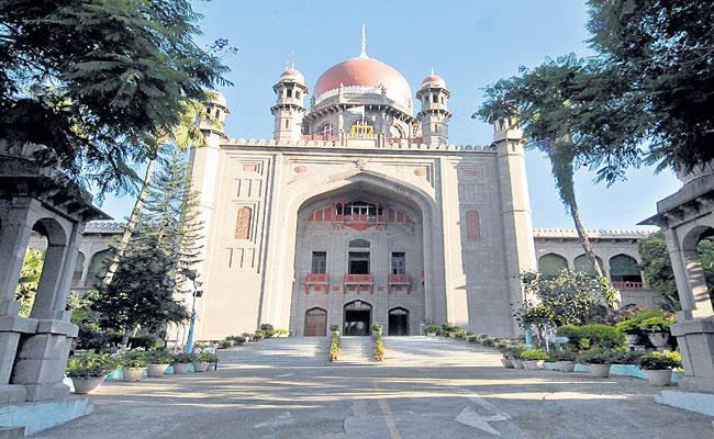 TS High Court Interesting Comments On Ananthagiri Reservoir Land Acquisition - Sakshi