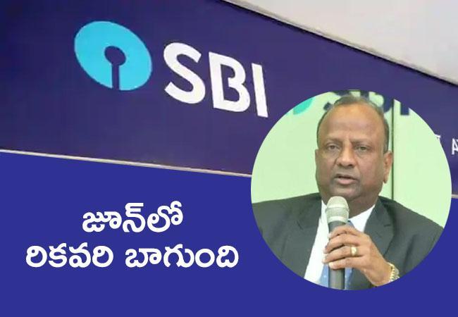 Blanket moratorium not needed beyond August, says SBI chief Rajnish Kumar - Sakshi