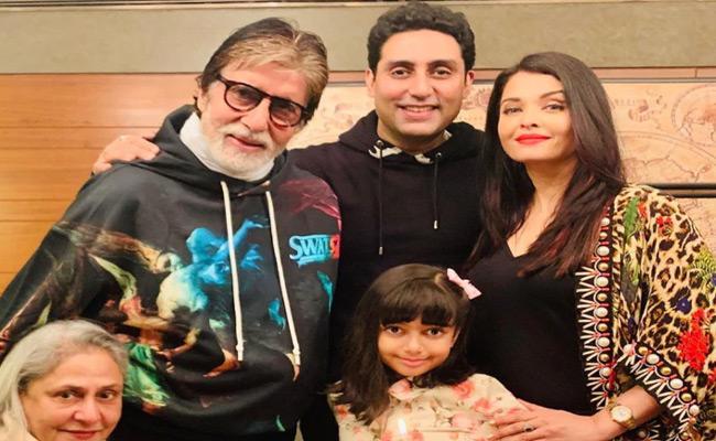 Abhishek Bachchan Tweet On Family Members Health - Sakshi