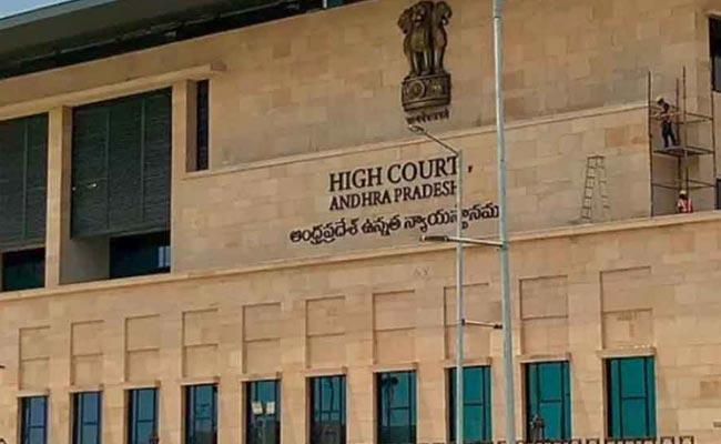 Pithani Venkata Suresh Anticipatory Bail Petition Rejected By High Court - Sakshi