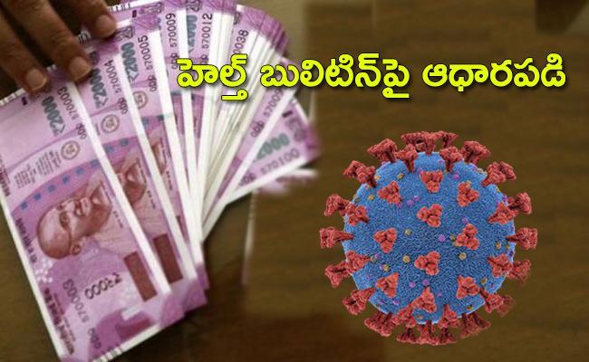 People Now Betting On Corona Cases In Karnataka - Sakshi